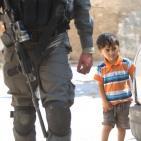 قوات الاحتلال تحاصر قرية دير أبو مشعل