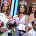 مسابقة ملكة جمال روسيا لعام 2016