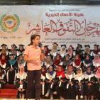 مهرجان التفوق العاشر في قطاع غزة