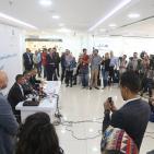 المؤتمر الصحفي لاطلاق فعاليات اكسبوتك 2016