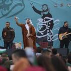 فعالية رجع زريف الطول على القدس-ميدان نيلسون مانديلا