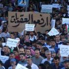 فيديو وصور- مظاهرة برام الله تطالب برفع الاجراءات عن غزة