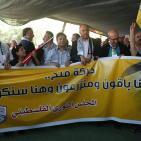 المجلس الثوري لحركة فتح يعقد جلسته على أرض الخان الأحمر