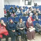 تخريج طالبات مشروع تعزيز الفرص الاقتصادية للفتيات القياديات