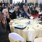مؤتمر فلسطين الدولي الأول للأراضي