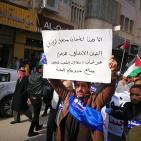 الخليل: مسيرة الحراك العمالي الفلسطيني للمطالبة باسقاط قانون الضمان الاجتماعي