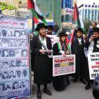 مسيرة في الذكرى الـ25 لمجزرة الحرم الابراهيمي