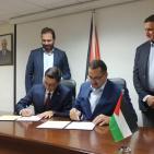 شركة كهرباء محافظة القدس توقع اتفاقية مع شركة