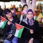 زمام وكنعان تنظمان أمسية بمناسبة يوم التضامن مع الشعب الفلسطيني