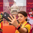 كأس توتال CAF السوبر الأفريقي في المدرسة التونسية بمدينة الريان القطرية