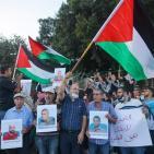 صور: وقفة اسناد مع الأسرى في الناصرة