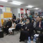 حفل إطلاق إستراتيجية منتدى شارك الشبابي للشباب