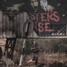 متاهة الرعب الأولى في فلسطين