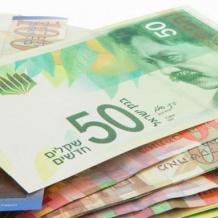 الجمعة: أسعار العملات مقابل الشيكل