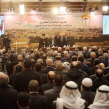 الجلسة الافتتاحية للمجلس المركزي في رام الله