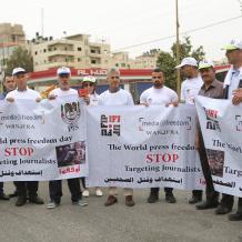 """صحفيون يعتصمون أمام حاجز """"بيت إيل"""""""