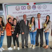 اختتام بطولة سيدات فلسطين 2018 في الشطرنج