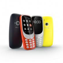 إحصاءات.. الهواتف التقليدية أصبحت ضرورية ومطلوبة