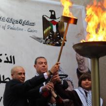 سفارة فلسطين بالقاهرة توقد شعلة انطلاقة الثورة