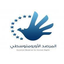 منصة متخصصة للتدوين الرقمي حول حقوق الإنسان