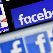 تسريب بيانات أكثر من نصف مليار مشترك على فيسبوك
