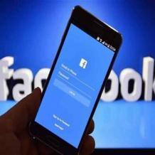 """شكوى تتهم """"فيسبوك"""" بإنتاج """"محتوى إرهابي"""""""