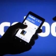 """فضيحة """"فيسبوك"""" تسريب  أرقام وبيانات ملاين المستخدمين"""