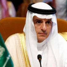 السعودية: لدينا عدة خيارات للرد على هجوم أرامكو