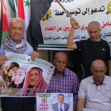الخليل: وقفة ضد قرار محكمة الإحتلال بتشريع تعذيب الأسرى