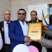 الإسلامي الفلسطيني يمكن مريضات السرطان اقتصاديا