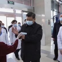 الرئيس الصيني يقر بوجود ثغرات في مواجهة أزمة كورونا