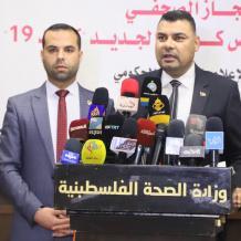 غزة: نفاد عينات فحص كورونا خلال أيام