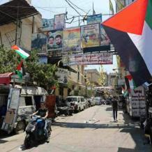 فصائل الثورة الفلسطينية في لبنان تدعو لاعتبار يوم غد يوم غضب