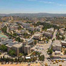 """""""ايراسموس بلس"""" الأوروبي نحو """"جَوْدَنَة وعَصْرَنَة"""" الجامعات الفلسطينية"""