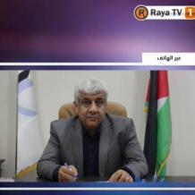 """نقيب المهندسين لـ """"راية"""": نظام البناء في فلسطين عقيم وبحاجة لتعديل"""
