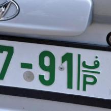 """الشرطة لراية: استمرار عمليات سرقة """"نمر السيارات"""" وهذه نصائح لمنعها"""