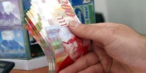 أسعار العملات مقابل الشيكل في سوق فلسطين اليوم