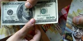 أسعار صرف العملات اليوم مقابل الشيكل