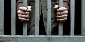 رام الله: الأشغال الشاقة 10 سنوات لمدان بالاتجار بالمواد المخدرة