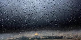انخفاض آخر على درجات الحرارةوالفرصة مهيأة لسقوط امطار