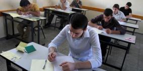 التربية تعلن تأجيل امتحان الثانوية العامة