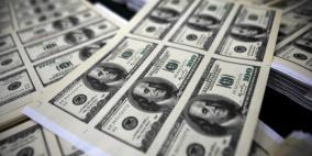 المالية تصدر قرار بقانون بشأن الموازنة العامة لسنة 2021