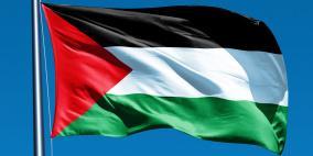 الهند تحيي يوم التضامن العالمي مع الشعب الفلسطيني