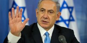 """نتنياهو: """"بالدليل الدامغ"""" طهران تواصل تطوير برنامجها النووي"""