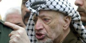 ياسر عرفات.. الشهيد الذي لم يختلف علية احد!!