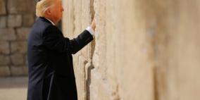 """ترامب يزور كنيسة القيامة وحائط """"البراق"""""""