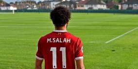 هكذا استقبلت جماهير ليفربول صلاح