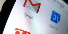 غوغل تقررالتوقف عن الاطلاع على محتويات مستخدميجي ميل