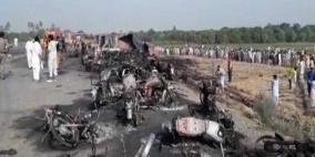 باكستان: حريق شاحنة صهريج يحصد أكثر من 100 قتيل صباح العيد