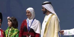 طالبة فلسطينية تفوز بالمركز الأول في تحدي القراءة العربي